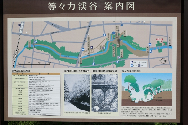 tamagawa_0028f.jpg