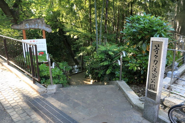 tamagawa_0051f.jpg