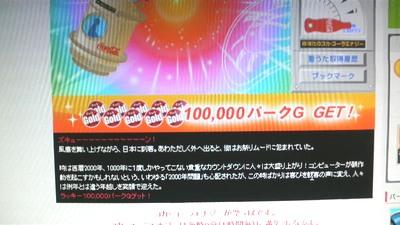 2010073121520000.jpg