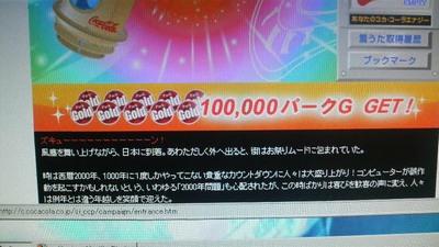 2010080701040000.jpg