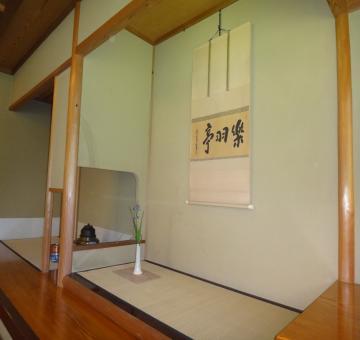 ・托シ胆convert_20120520222216