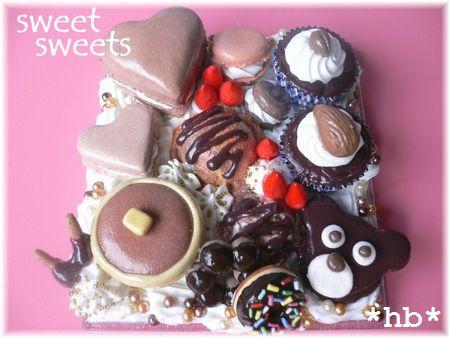 sweet sweets choco bear1