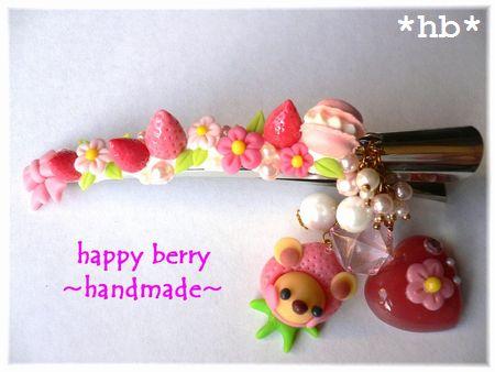 berry bear 08.8コンコルド