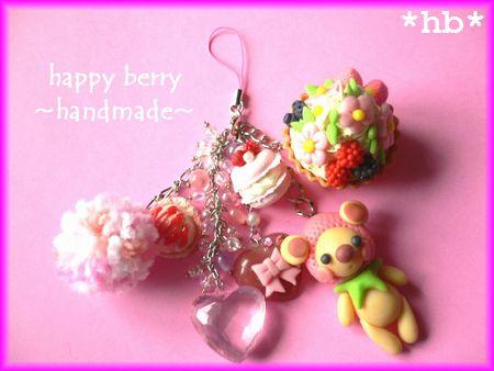 berry bear 08.8 ストラップ1-2