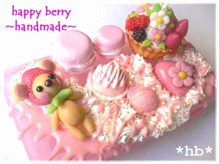 berry bear 08.8 DSケース
