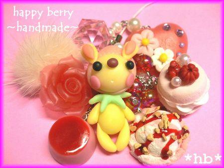 berry bear 08.9 ストラップ
