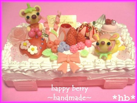 berry bear 08.9 DSケース