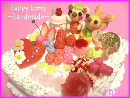 berry bear 08.9 小物入れ