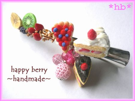 berry cake 08.10 コンコルド