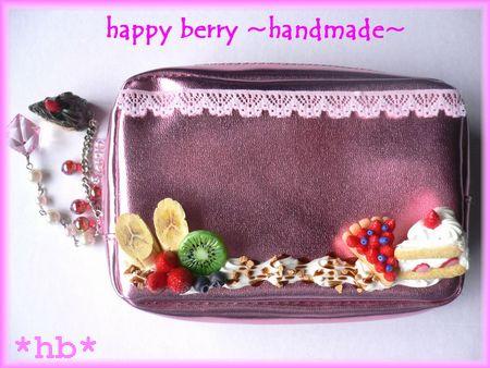 berry cake 08.10 コスメポーチ