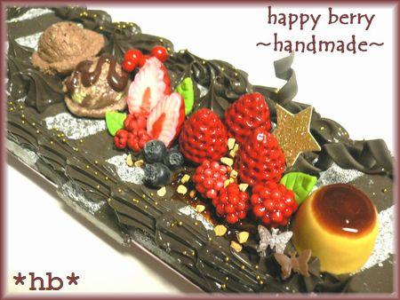 choco cake 08.10 ペンケース