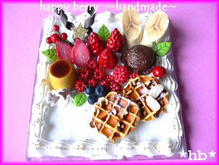 fruit cake 08.11 ミラー