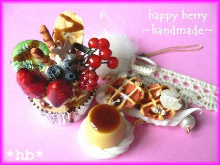 fruit cake 08.11 ストラップ