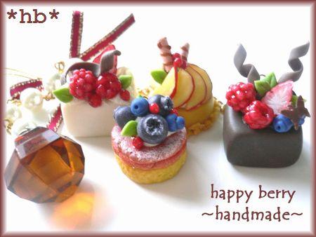 mini cake 08.11 ストラップ