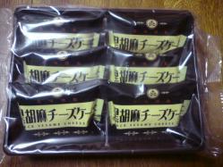 20110507おかし~♪2