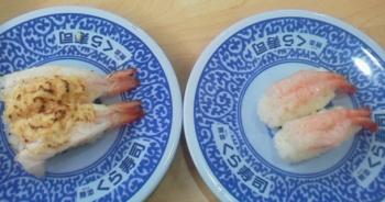 20131228お寿司4