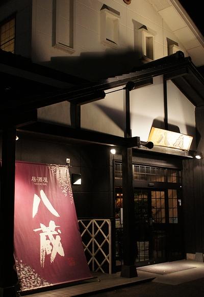 八蔵201111