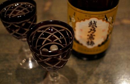 松乃2011秋11