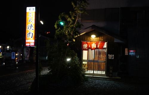 しちりん園2