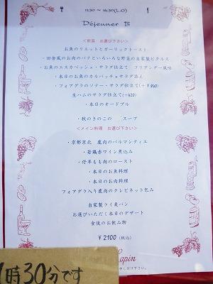 s-20101012_37.jpg
