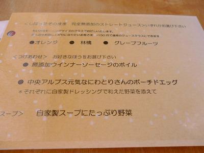s-P1010178.jpg