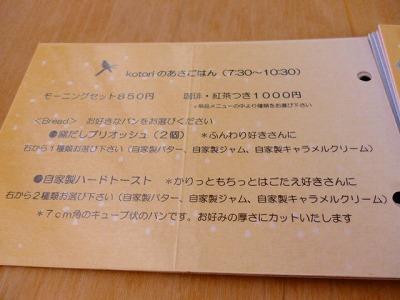 s-P1010179.jpg