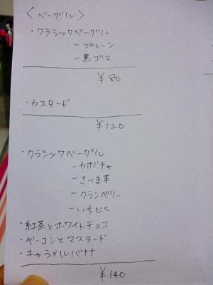 s-P1020850.jpg