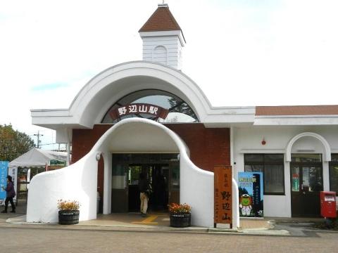 DSCN9835 野辺山