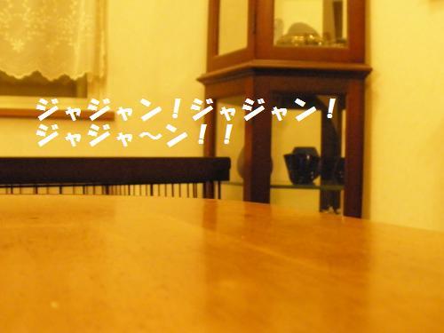 021_convert_20120918231810.jpg