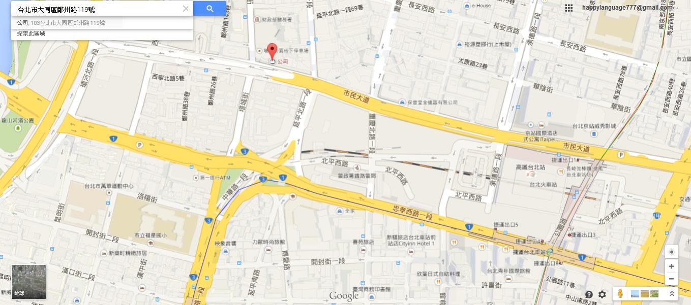 台北市大同區鄭州路119號2F-1