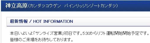 2012y02m04d_130025406.jpg