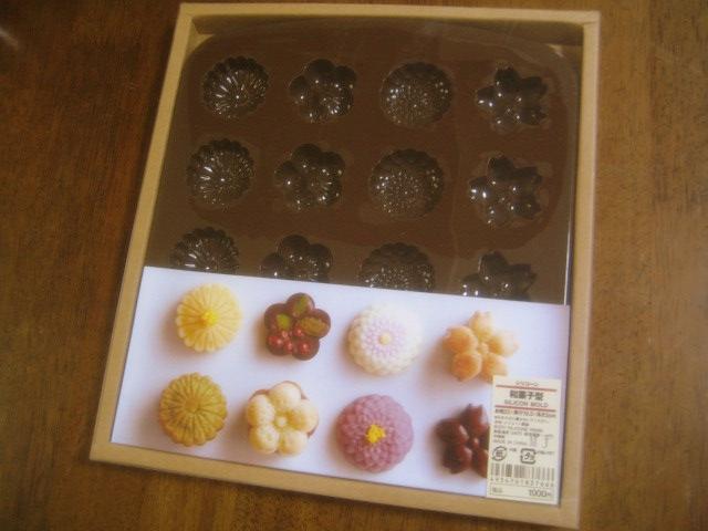 無印のシリコン製 お花 和菓子 型