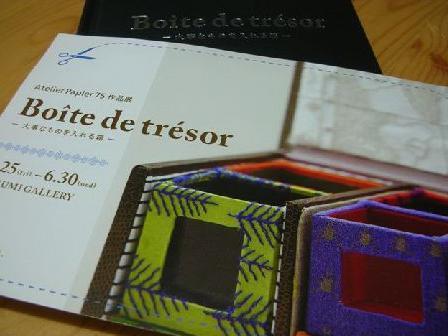 20100629001