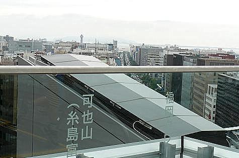 福岡タワーの方向♪