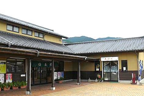 上野焼陶芸館♪