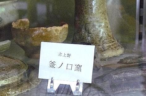 古上野の破片♪