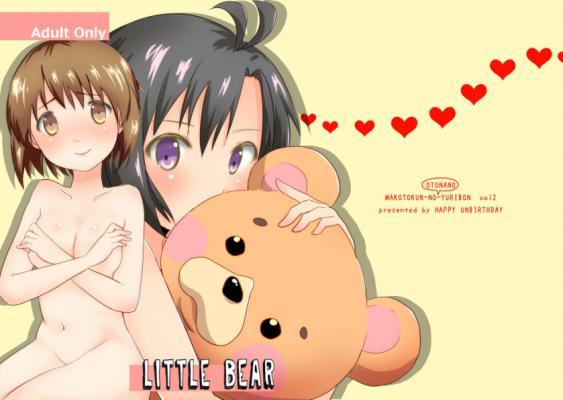 hyoushi_20120725201244.jpg