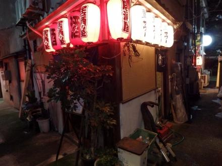 まさ爺とサスケの小さな居酒屋 (1)