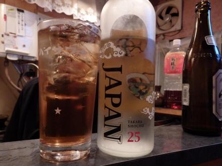 まさ爺とサスケの小さな居酒屋 (54)