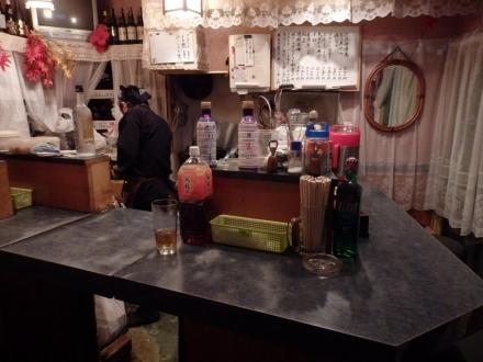 まさ爺とサスケの小さな居酒屋 (12)