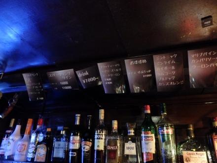bar g (4)