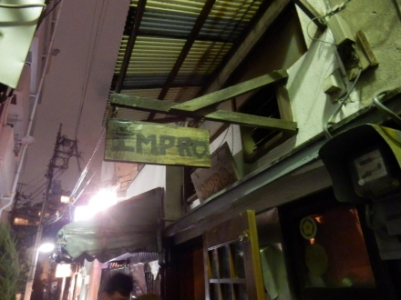 IMPRO (3)