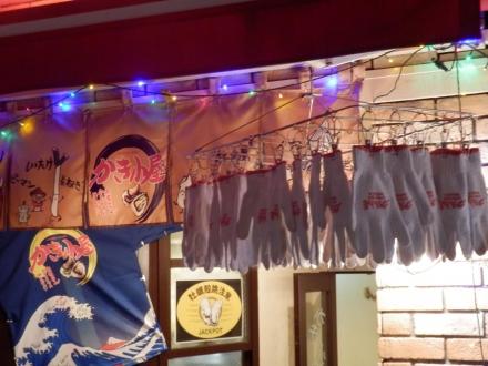 かき小屋 (3)