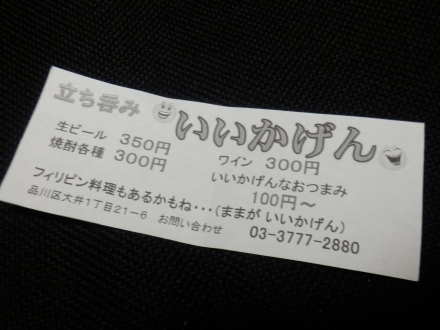 P9253667.jpg