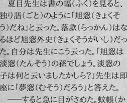 https://blog-imgs-45-origin.fc2.com/h/a/r/haraita9283/im-trim-paper-out-1.jpg