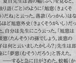 https://blog-imgs-45-origin.fc2.com/h/a/r/haraita9283/im-trim-paper-out-2.jpg
