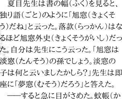 https://blog-imgs-45-origin.fc2.com/h/a/r/haraita9283/im-trim-paper-out-3.jpg