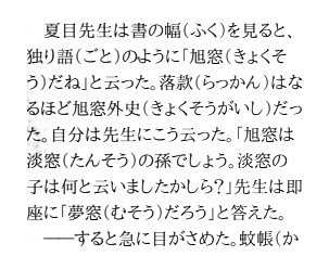 https://blog-imgs-45-origin.fc2.com/h/a/r/haraita9283/im-trim-paper-out-4.jpg