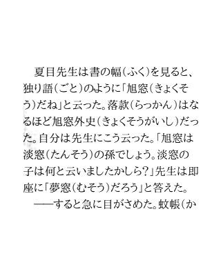 https://blog-imgs-45-origin.fc2.com/h/a/r/haraita9283/im-trim-paper-out-5.jpg