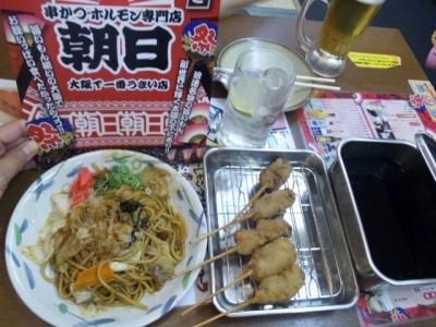 140830串かつホルモン専門店朝日焼そば串カツ